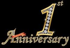 Праздновать знак 1-ой годовщины золотой с диамантами, вектор i иллюстрация вектора