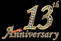 Праздновать знак 13th годовщины золотой с диамантами, вектор i иллюстрация штока