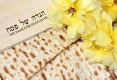 Праздник весны еврейской пасхи Стоковое Изображение