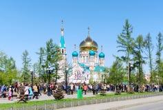 Праздник в городе, Омске, России Стоковое фото RF