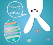 Праздник пасхи - кролик и пасхальное яйцо Стоковое Фото