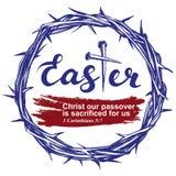 Праздник пасхи, религиозный символ христианства, кроны терниев, креста, пригвождает нарисованный рукой вектор логотипа приветстви Стоковые Изображения