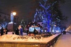 Праздник рождества в Москве, России Стоковое Фото