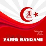 Праздник Zafer Bayrami 30 Agustos Турции Иллюстрация штока