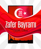 Праздник Zafer Bayrami 30 Agustos Турции Иллюстрация вектора