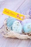 Праздничное традиционное украшение пасхального яйца Стоковые Изображения RF