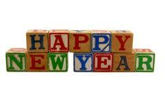 преграждает счастливый новый старый год Стоковая Фотография