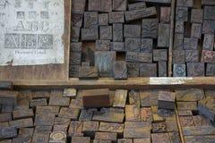 преградите деревянное стоковое фото rf