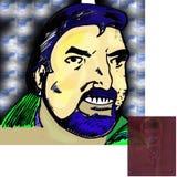 Преджелудок Dragostinov бесплатная иллюстрация