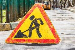 Предосторежение, дорожные работы под путем стоковое изображение rf