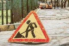 Предосторежение, дорожные работы под путем стоковое фото rf