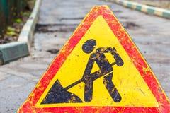 Предосторежение, дорожные работы под путем стоковые фотографии rf