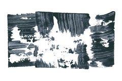 предпосылка абстрактного искусства Стоковое Изображение RF