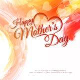 Предпосылка абстрактного счастливого дня ` s матери стильная Стоковые Фото