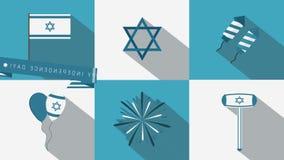 Предпосылка анимации дизайна праздника Дня независимости Израиля плоская с традиционными символами значка плана и английским текс иллюстрация вектора