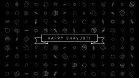Предпосылка анимации дизайна праздника Shavuot плоская с традиционными символами значка плана и английским текстом иллюстрация вектора