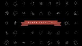 Предпосылка анимации дизайна праздника Shavuot плоская с традиционными символами значка плана и английским текстом бесплатная иллюстрация