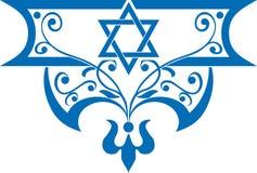 предпосылка еврейская Стоковая Фотография
