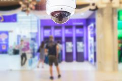 Предпосылка зоны machineATM рассказчика камеры слежения CCTV автоматическая Стоковые Изображения RF