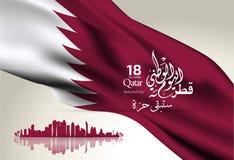 Предпосылка на торжестве национального праздника Катара случая иллюстрация штока