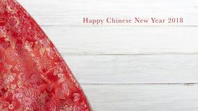 предпосылка Нового Года 2018 китайцев Стоковое Изображение RF