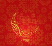 Предпосылка Рамазана Kareem с луной, звездами, фонариком, мечетью в облаках Поздравительная открытка Рамазана mubarak, приглашени Стоковые Изображения