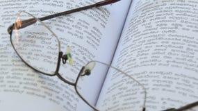 Предпосылка стекел чтения концепции стоковое изображение rf