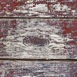Предпосылка стены планки Стоковая Фотография RF