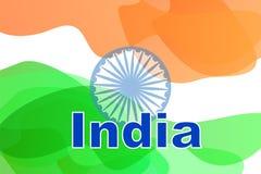 Предпосылка торжества Дня независимости Индии с колесом Ashoka и национальным флагом -15th августом иллюстрация штока