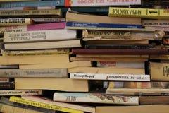 Предпосылка фото реальных книг на городе Penoto Софии внутри национального дворца любителей культуры стоковое изображение rf