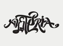 Предпосылка цитаты вектора типографская Стоковые Фотографии RF