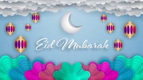 Предпосылка Eid Mubarak, отрезок бумаги или стиль искусства бумаги Стоковое Изображение