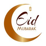 Предпосылка Eid Mubarak Стоковая Фотография