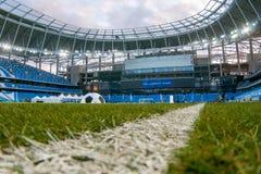 Представление поля на заново построенном стадионе динамомашины в Moscowe стоковое фото rf