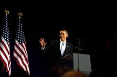 президентская волна Стоковая Фотография