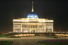 президент дворца Стоковое Изображение RF