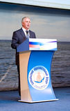 президент buryatia Стоковая Фотография RF