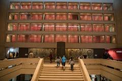Президентская библиотека LBJ Стоковые Фотографии RF