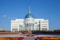 Президент Дворец Астаны стоковая фотография