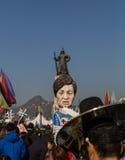 Президент Park Geun-hye Стоковое Фото