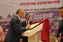 Премьер-министр Малайзии стоковое изображение