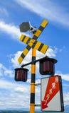 Предосторежение поезда подписывает внутри Японию стоковое изображение
