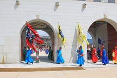Предохранитель Кореи королевский на Gwanghwamun, дворце Gyeongbokgung Стоковая Фотография RF