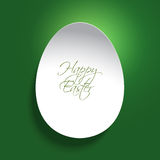 Предпосылка пасхального яйца Стоковая Фотография
