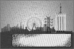 предпосылка урбанская Стоковое Изображение RF
