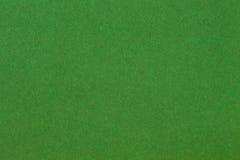 Предпосылка бумаги искусства текстурированная Стоковое фото RF