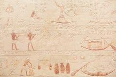 Предпосылка египетских иероглифов каменная Стоковое фото RF