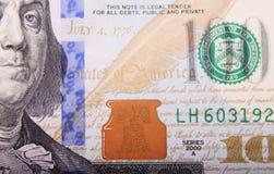 Предпосылка денег (близких вверх долларовой банкноты) Стоковые Изображения
