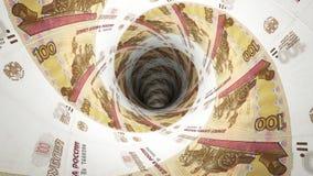 Предпосылка денег от русского рубля Стоковое Изображение RF