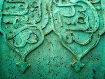 предпосылка исламская Стоковые Фотографии RF
